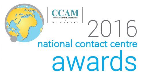 17th National Contact Centre Awards 2016