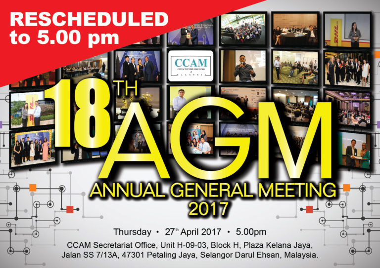 18th Annual General Meeting 2017