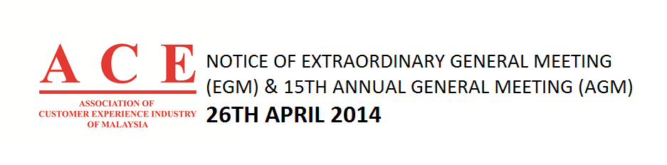 ACE Extra-ordinary General Meeting (EGM) And 15th Annual General Meeting (AGM)