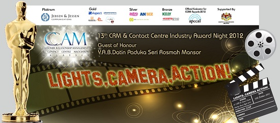 Malaysia 13th CRM & Contact Centre Industry Award Nite 2012