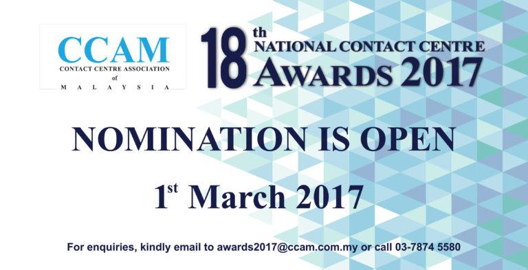 Nomination 2017
