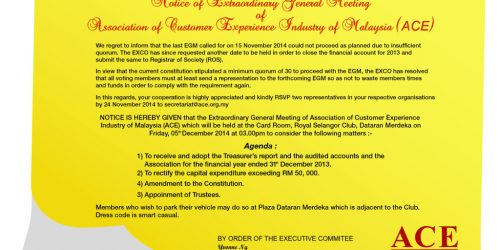 Notice of Extraordinary General Meeting (EGM)