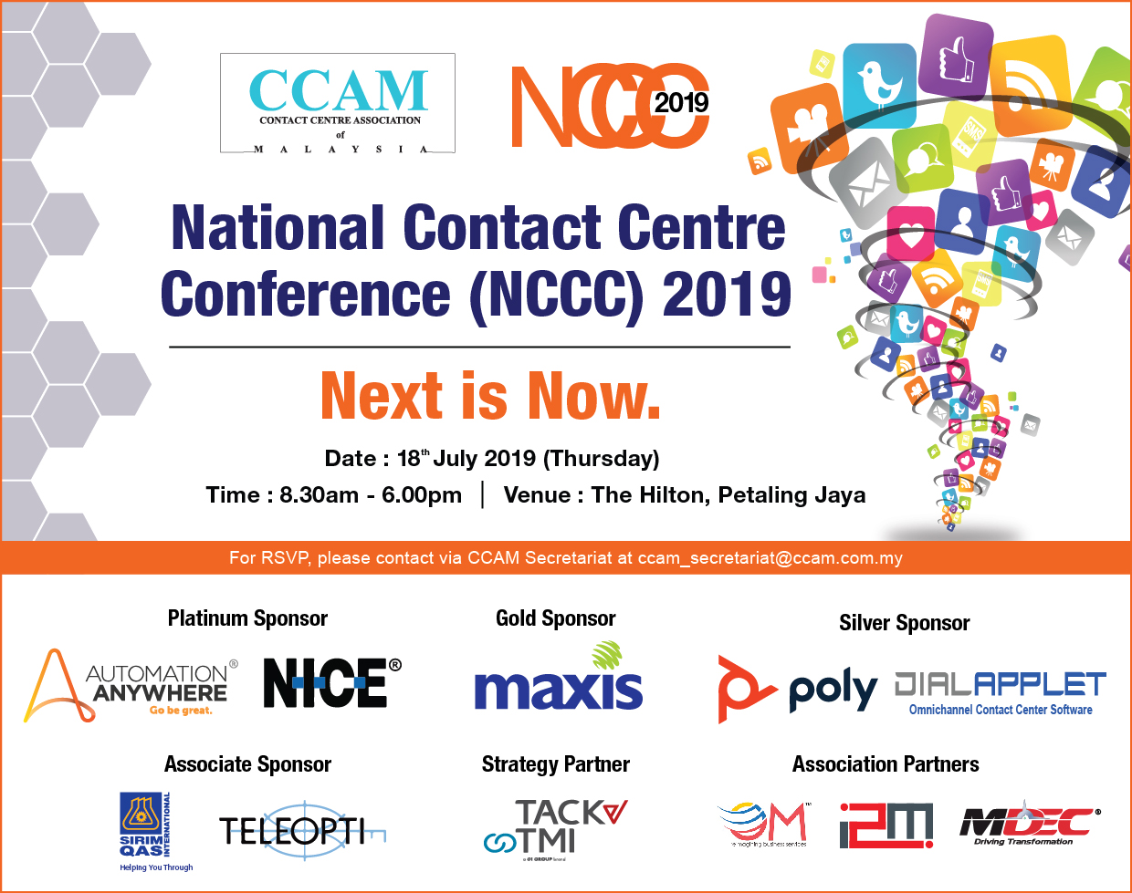 National Contact Centre Conference (NCCC) 2019