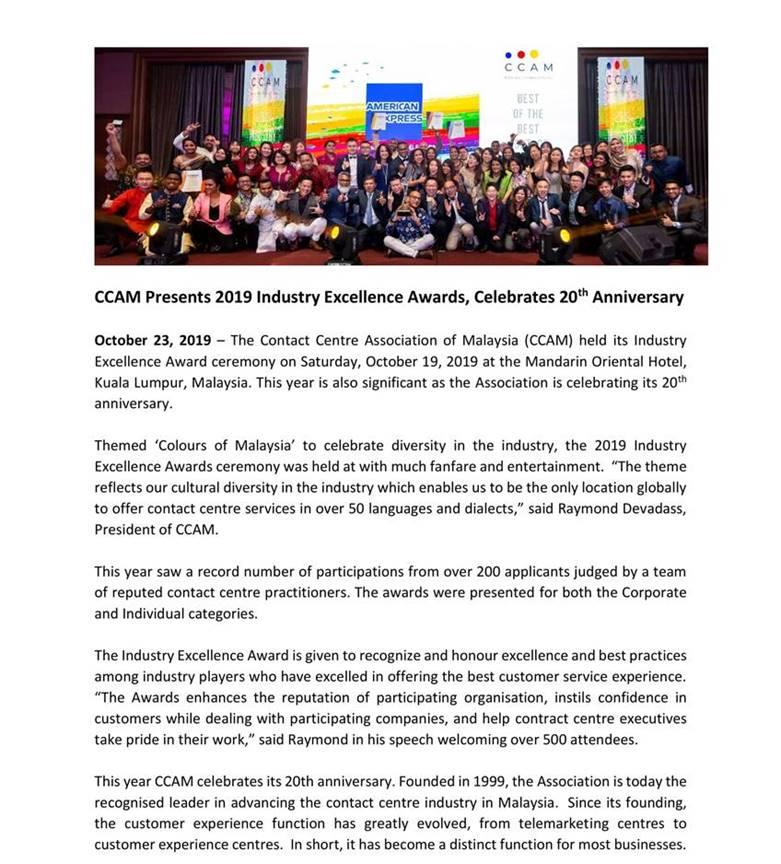 CCAM 2019 Industry Excellence Awards
